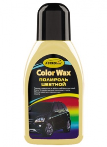 Цветной полироль ASTROhim Color Wax, бежевый, 250 мл (AC-288)